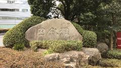 20170224雅叙園.png
