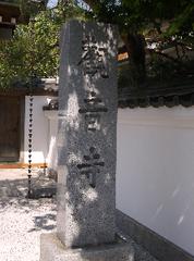 20170430観音寺.png