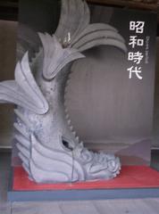 昭和.png
