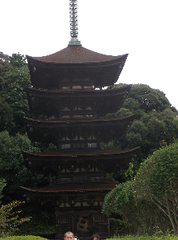 瑠璃光寺.png