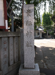 20170430.png貴船神社.png